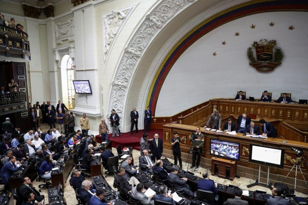 Parlamento- comité