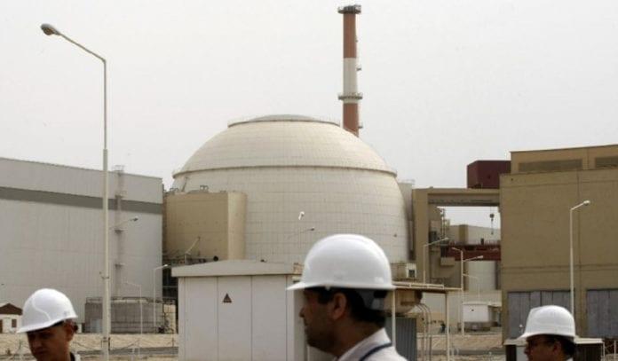 Irán-planta-de-Fordo