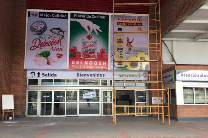 Supermercado iraní en Caracas