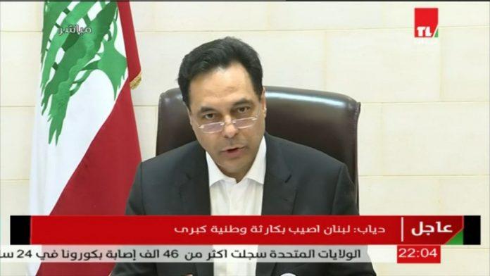Ministro Líbano