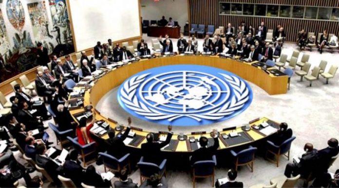 ONU Trinidad y Tobago