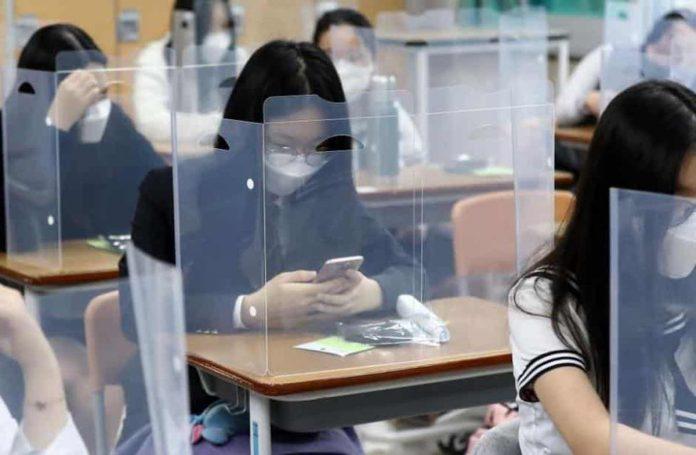 Corea Sur centros escolares