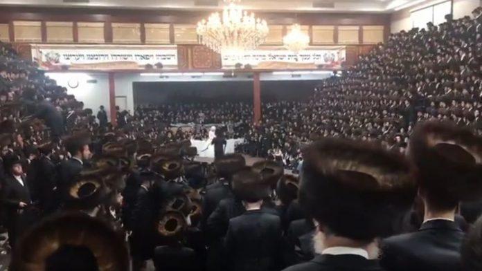 boda judía ultraortodoxa