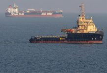 ejecutivos petroleros Irán Venezuela Petróleo