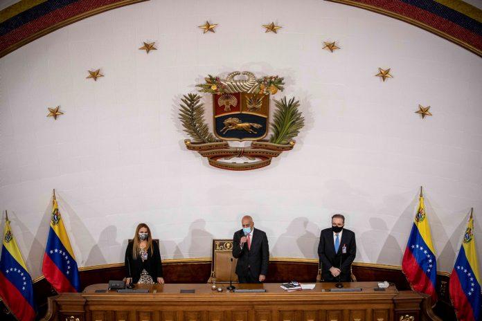 Parlamento extendió periodo para postulación de más candidatos al CNE