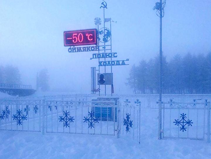 grados bajo cero
