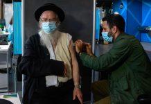 Variante Delta preocupa en Israel ante el aumento de contagios que incluye a vacunados