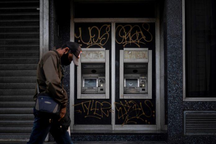 banca venezolana Solo 5% de los cajeros automáticos funcionan en el país