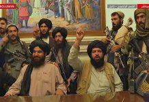 talibanes, gobierno talibán