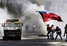 Chile, El Nacional